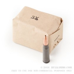 500  Rounds of 7.62x39mm Ammo by Brown Bear Polymer Coated - 123gr HP