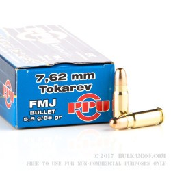 50 Rounds of 7.62 Tokarev Ammo by Prvi Partizan - 85gr FMJ