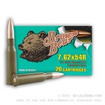 20 Rounds of 7.62x54r Ammo by Brown Bear - 174gr FMJ